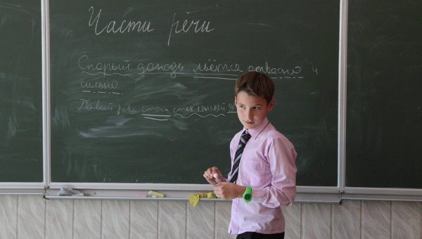 Ответы mail. Ru: морфологический разбор глагола приехала.